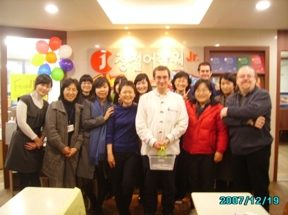 Jungchul Hagwon Staff