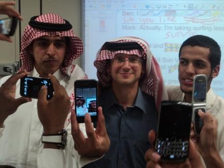 In Riyadh