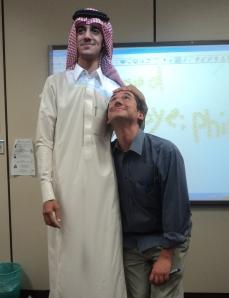 KSU Riyadh