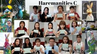 Haremanities C