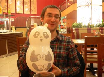 Panda Phil (Beijing)